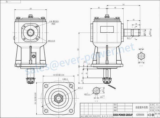 Agricultural Gearbox For Lawn Mowers