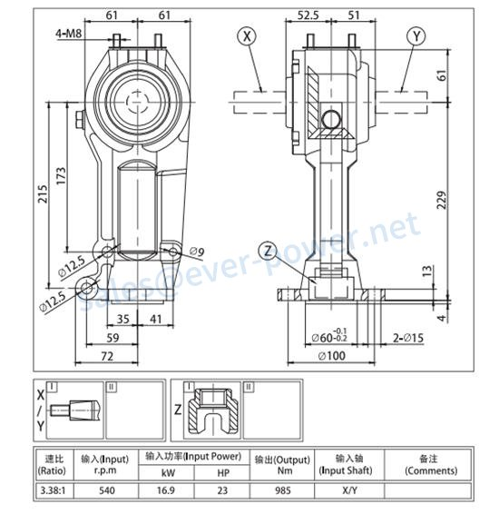 Agricultural Gearbox For Micro Tiller