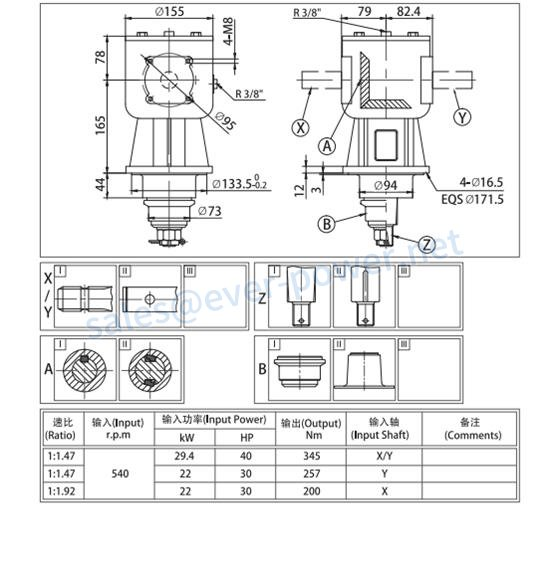 Agricultural Gearbox For Rotary Cutter