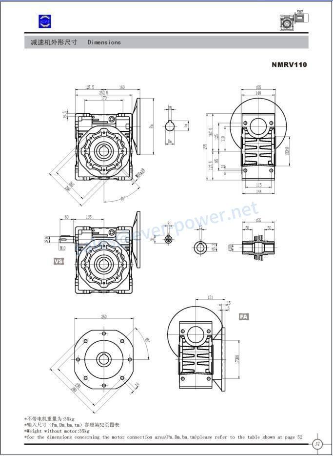 NMRV Worm Reducer - NMRV Dimensions 8