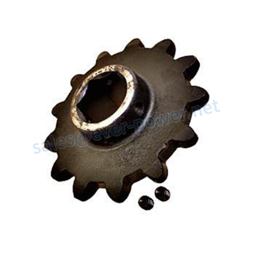 Feederhouse Chain Sprocket 1