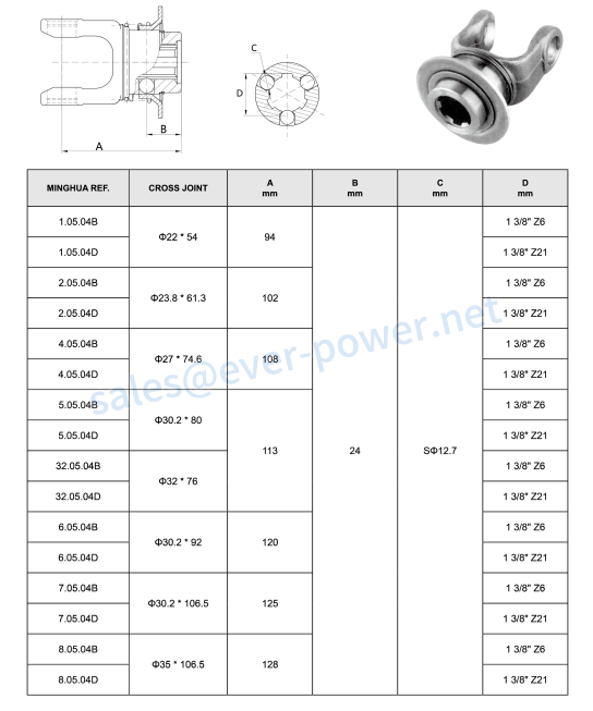 Splined yoke 04 with-ball-attachment for agricultural pto shaft
