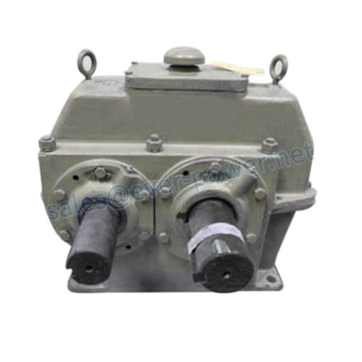 TWIN OUTPUT SHAFT SPEED REDUCERS