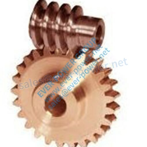 small worm gear sets