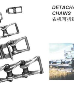 Detachable Link Chains