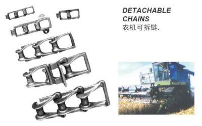 Detachable Link Chains